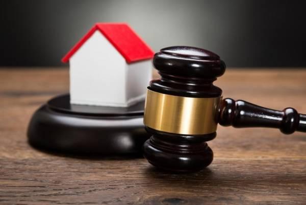 Защита права собственности